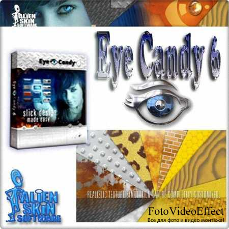 Alien Skin Eye Candy 6.1.1.1058 для Photoshop 32/64 Bit