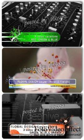 Футажи: Цветочные подложки под текст