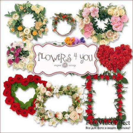 Скрап-набор - Рамкочные Вырезы - Цветы Для Тебя