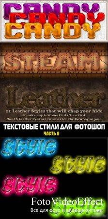 Mix Text Style Vol.8