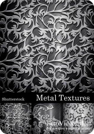 Set Metal Textures.