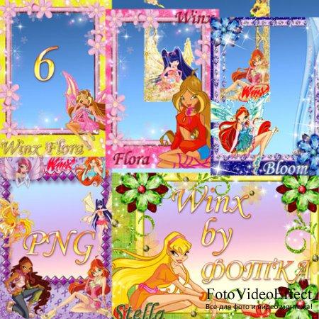 Children Frames Mix With Fairies