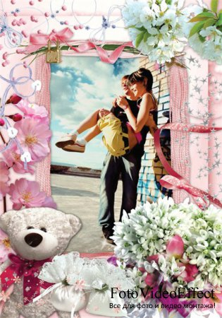 PSD Рамка для Фото - Розовые Мечты