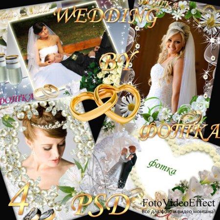 Weddings Frames MIX #1