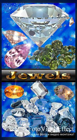 PSD Cliparts - Jewels.