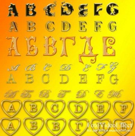 Шрифты для Photoshop - Золотые