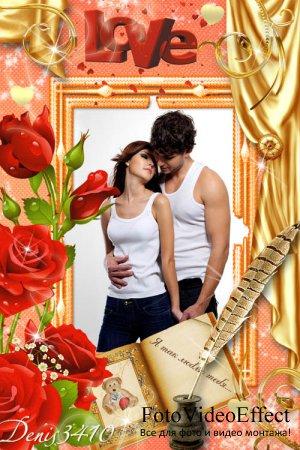 Романтическая рамочка - Романтика для двоих