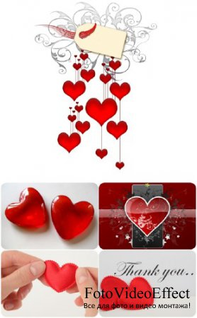 Клипарт - Сердечки
