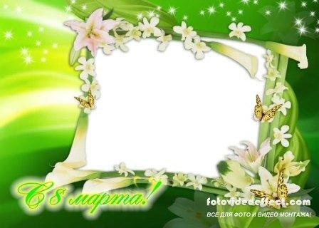 Рамка для фотошоп – 8 марта с лилиями