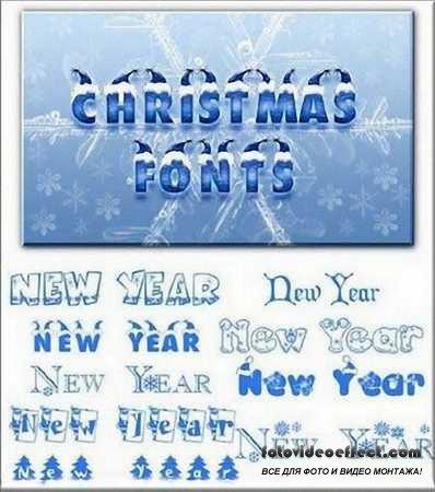 Шрифты для Photoshop - Рождественские