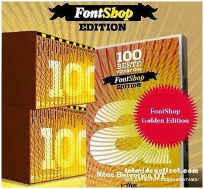 100 лучших наборов шрифтов от FontShop