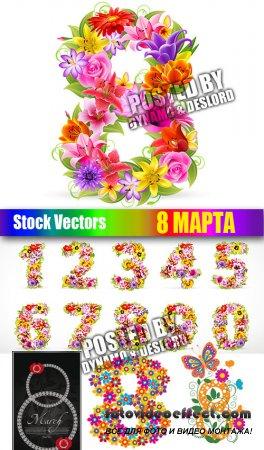 Stock Vectors - 8 March vol.4