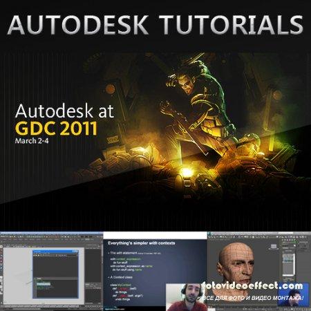 Видео уроки от Autodesk - GDC 2011 [2011, ENG]