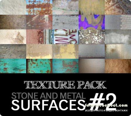 Набор каменных и металлических текстур (Часть 2)