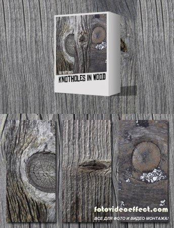 Набор высококачественных текстур серого дерева