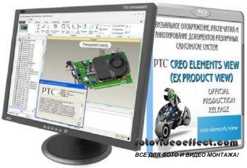 PTC Creo Elements View V10