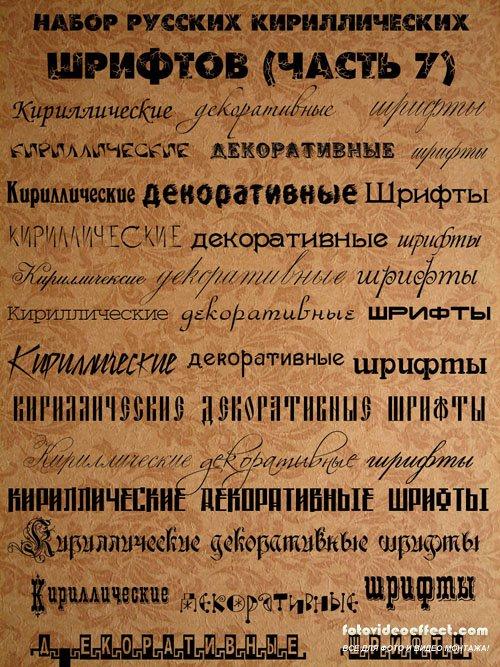 ochen-krasivaya-zhopa-bolshaya