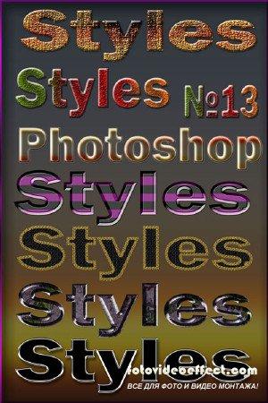Photoshop Styles №13