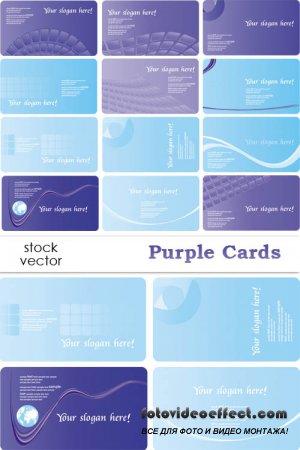 Фиолетовые векторные бизнес карточки