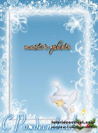Рамка для фотошопа С Рождеством