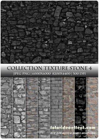 Коллекция Текстур - Камень #4