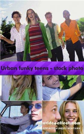 Молодые годы - stock photo collection