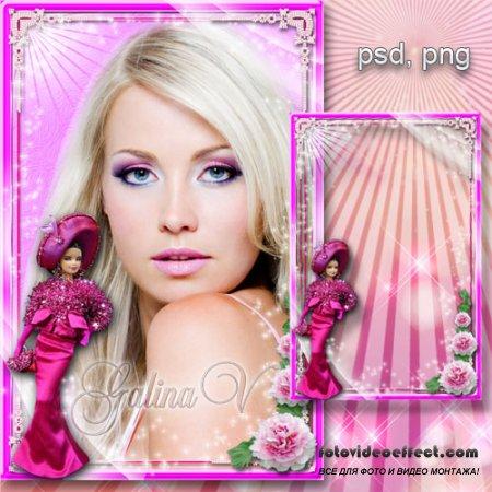 Гламурная фоторамка - Розовый в моде