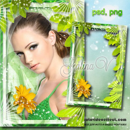 Цветочная фоторамка - Зелёная-зелёная Весна