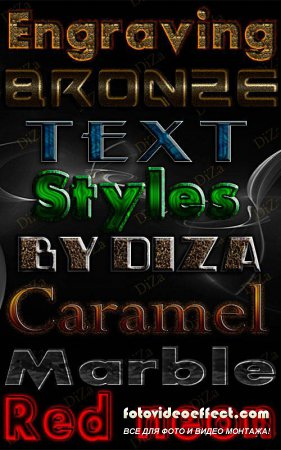 Layered Text Styles For Photoshop