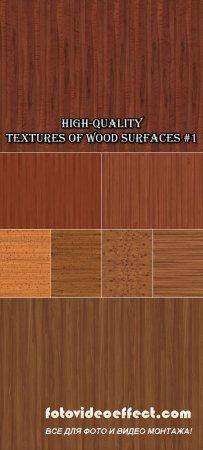 Высококачественные текстуры деревянных покрытий (Часть 1)