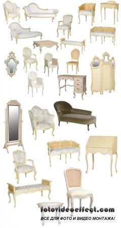 PSD Клипарт - Престижная французская мебель