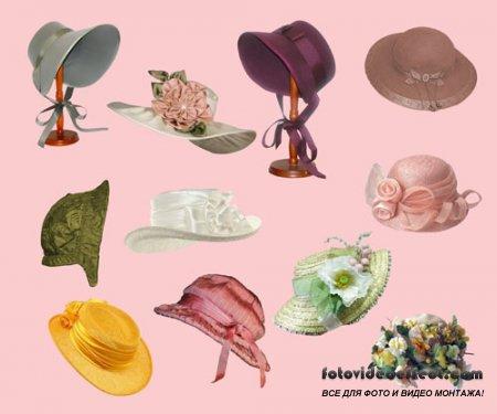 PSD Клипарт - Элегантные женские шапки