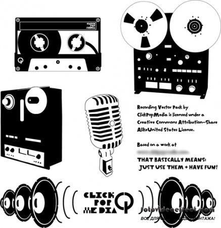 Vintage Recording Equipment