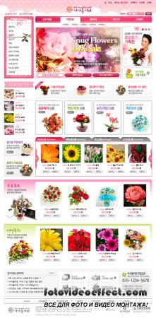 Fashion Web Templates Florist South Korea 4