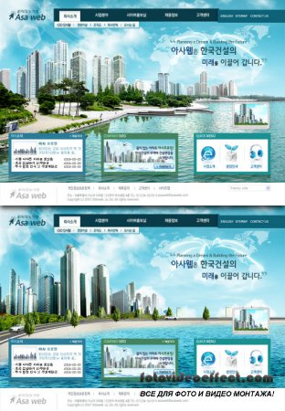 Green real estate website template Korea