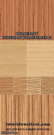 Высококачественные текстуры деревянных покрытий (Часть 3)