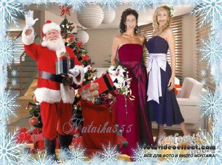 Новогодний шаблон для двух женских фото - Вечеринка у Деда Мороза