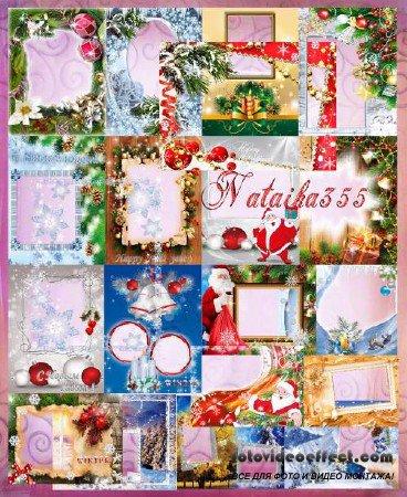 Рамки для фотошоп - В серпантине новогодних праздников