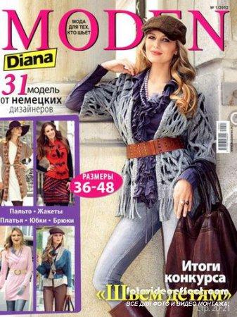Diana Moden №1 (январь 2012) + выкройки