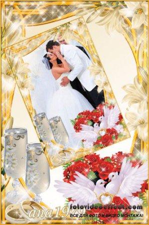 Свадебная рамка для фотошопа - Настал счастливый, звездный час
