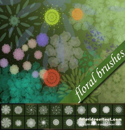Кисти цветы 7