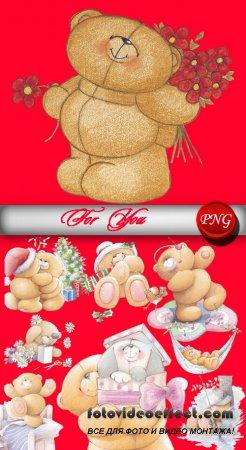 For You  Подарок для тебя
