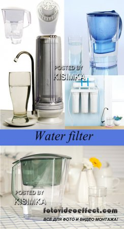 Stock Photo: Water filter