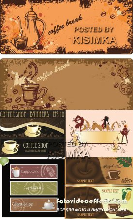 Stock: Coffee banners