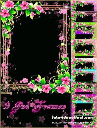 Набор цветочных psd рамок - Природа создала цветы как воплощенье красоты