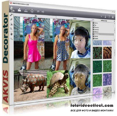 AKVIS Decorator 3.0.538 ML/Rus for Adobe Photoshop