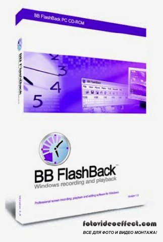 BB FlashBack Pro v3.2.3.2190 Portable