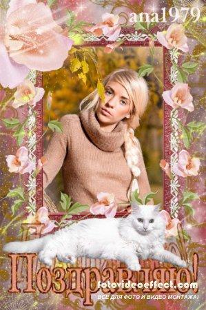 Рамку для фотошопа- Цветы и белый кот